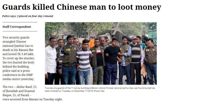 マンション警備員が中国人住民を殺害し、金品盗む@ダッカ・ボナニ地区