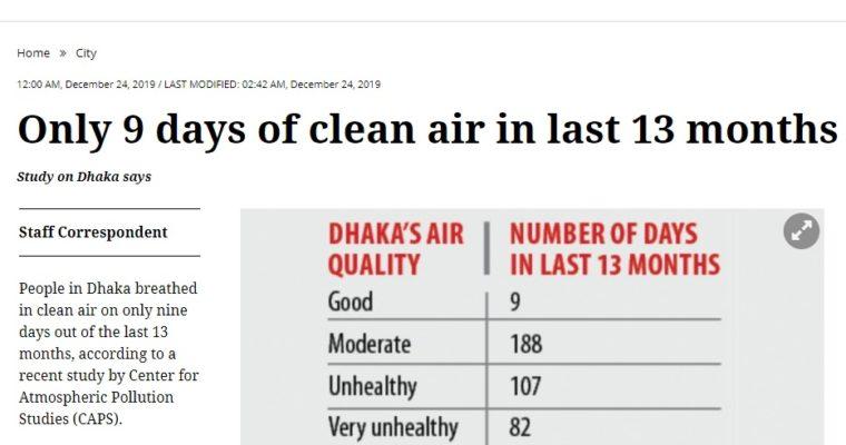 深刻な大気汚染-きれいな空気は過去13か月間で9日間のみ-