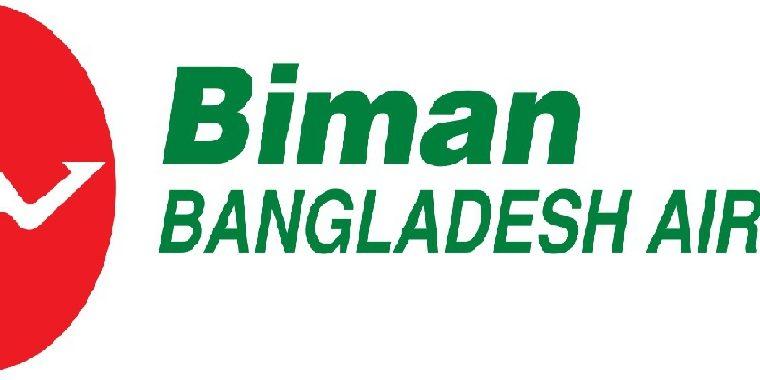 ビマンのチャーター機で、バングラ人51人が28日に日本から帰国