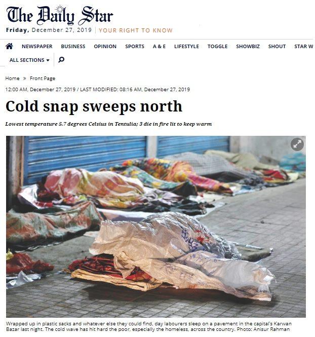 寒波がバングラを襲う