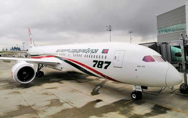 ビマンが新たな航空機導入