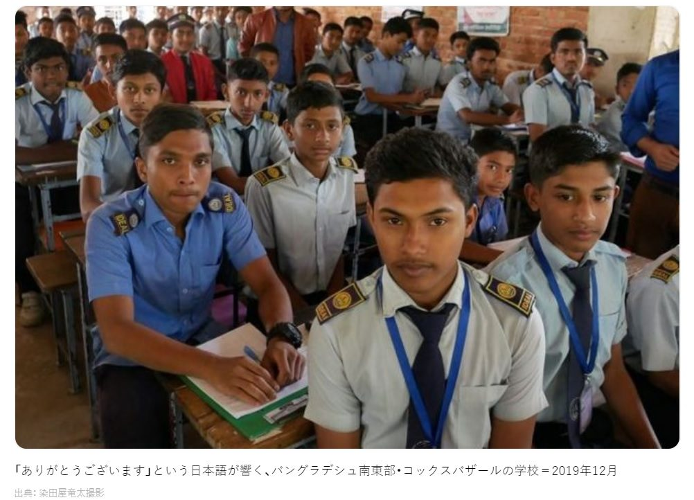 バングラデシュ・コックスバザールで、日本語の挨拶が飛び交う中学校