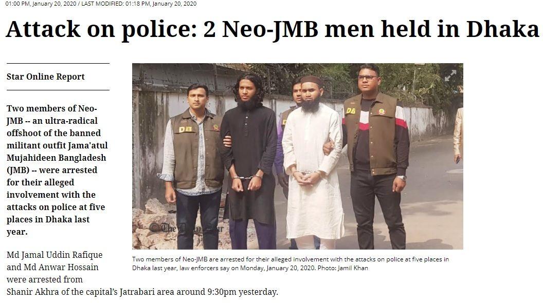 昨年の爆弾事件5件に関与疑い、ネオJMB構成員2人を逮捕