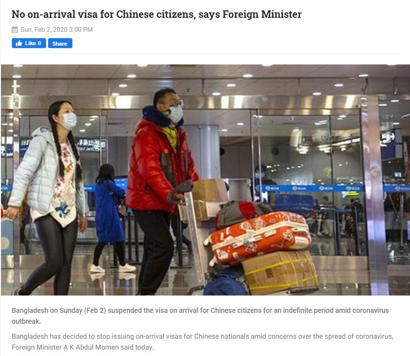 バングラデシュは中国人向けのアライバルビザ発給を一時停止、新型コロナウイルス感染を防ぐ狙いか