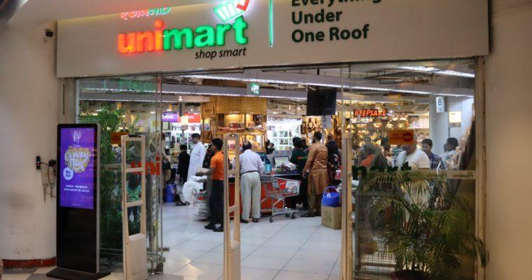 「ダッカで外国人から絶大な人気を誇る大型スーパー」unimart(ユニマート)@ダッカ・グルシャン