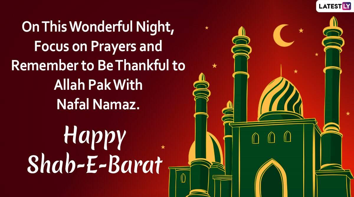 2020年4月9日はバングラデシュの祝日「シャベバラット(Shab-E-Barat)」