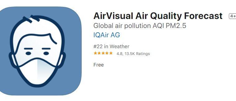 リアルタイムの大気汚染レベルを確認できるアプリ「AirVisual」