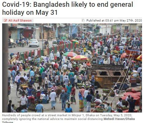 バングラデシュは5月31日から公的機関等の閉鎖措置を解除!?鉄道やバスなども再開へ