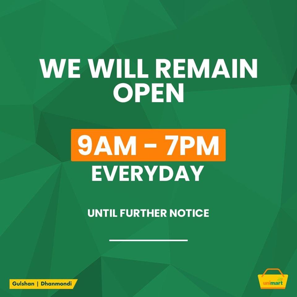 Unimartの営業時間が午前9時~午後7時に