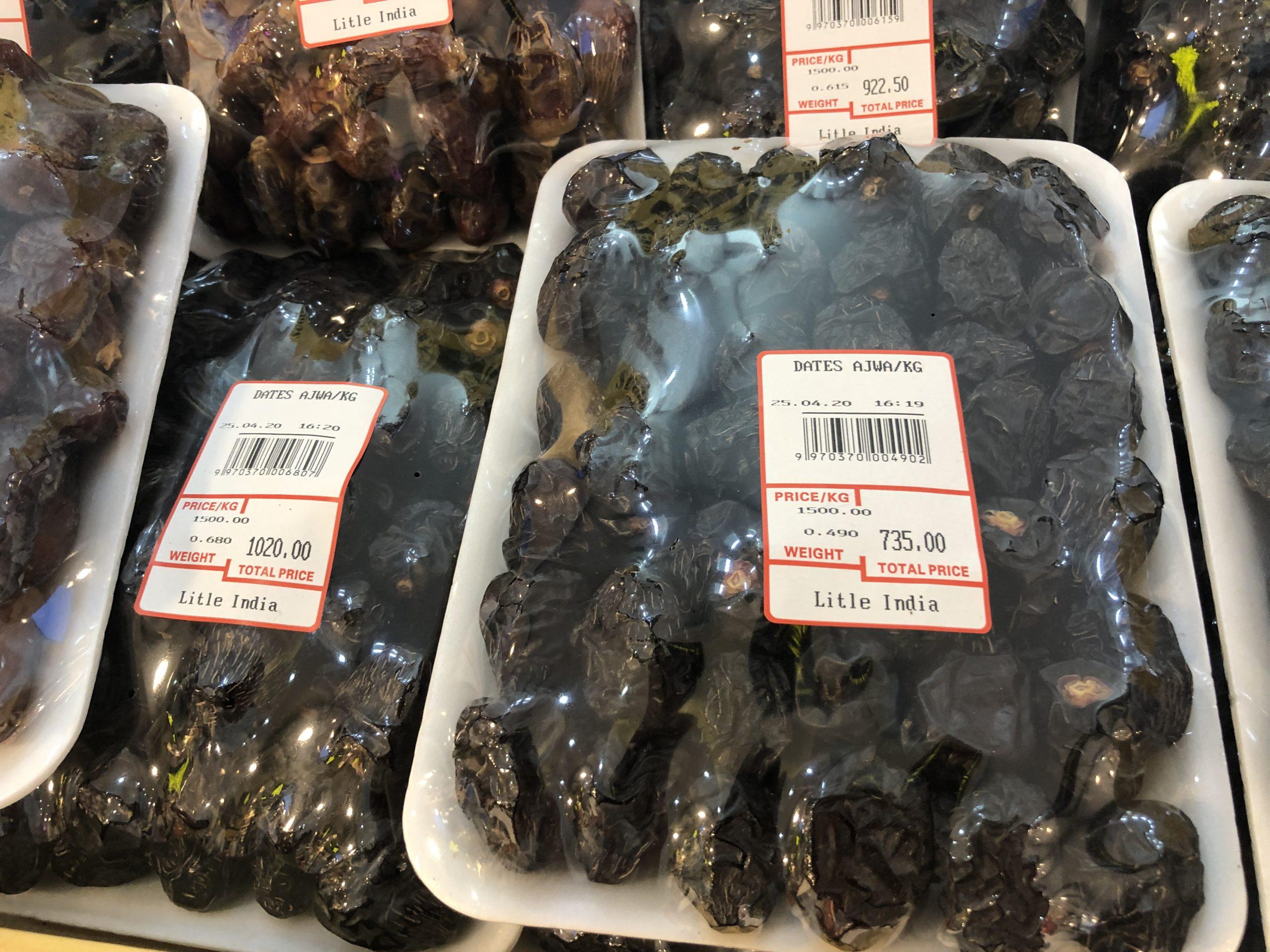 ラマダン中のスーパーに異変-突如現れたニューカマー-