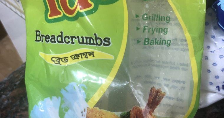 未開封のパン粉に虫が混入していた件