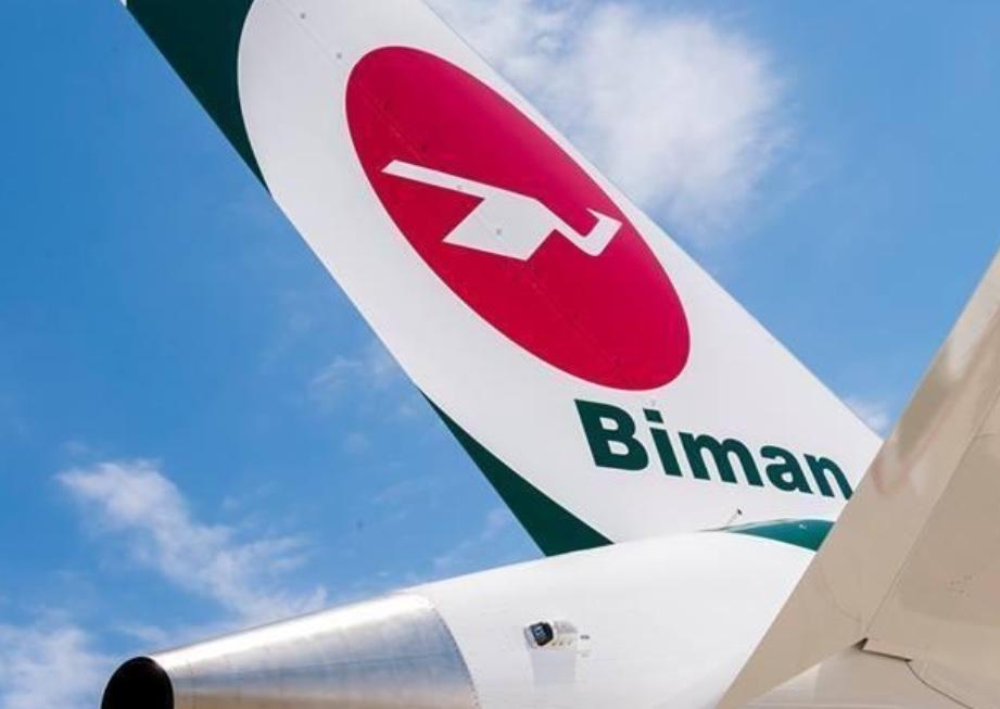 ビマン航空、5月15日までの国内便・国際便の運航停止を発表