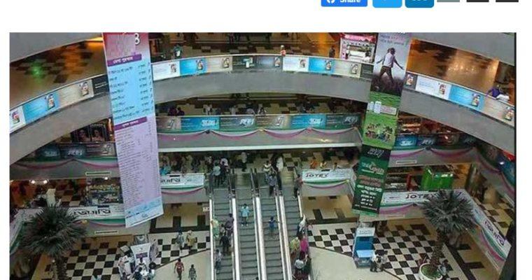 バングラの都市封鎖は5月16日まで延長も、ショッピングモール10日から営業再開へ