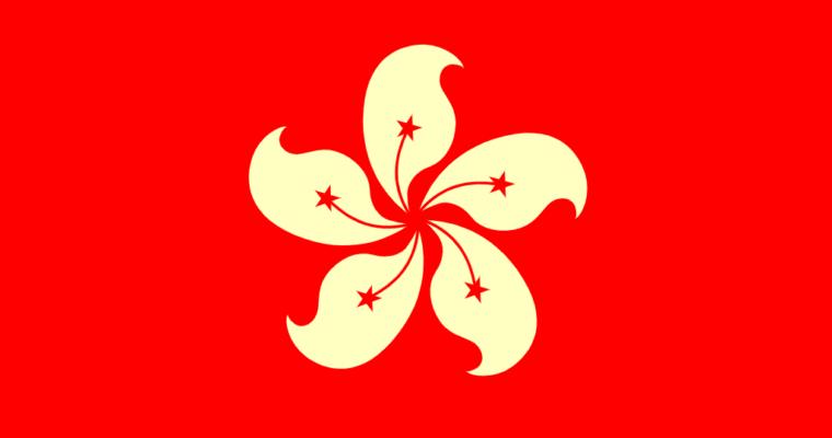 香港国際空港、6月1日からトランジット再開へ