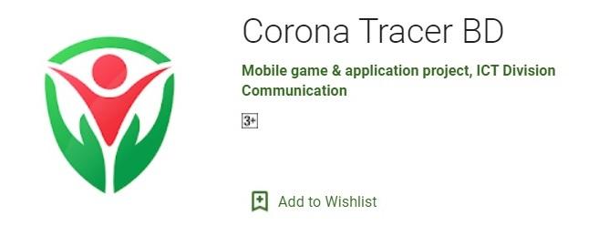 バングラデシュの新型コロナウイルス接触確認アプリ「Corona Tracer BD」