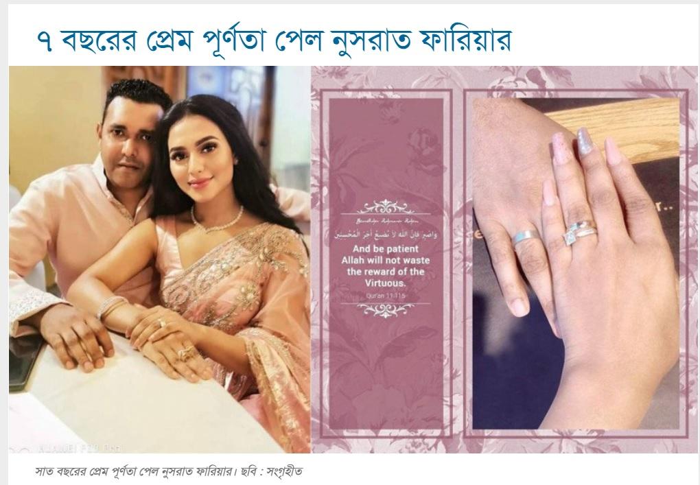 バングラデシュの人気女優が…