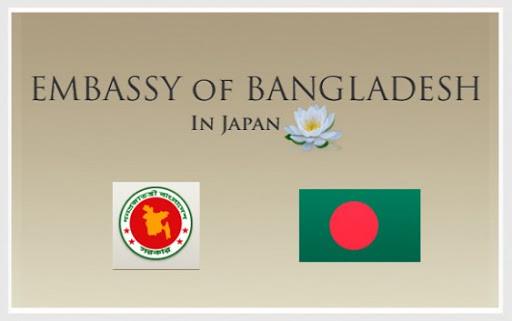バングラデシュは海外投資家やビジネス関係者限定でアライバルビザの発給を再開
