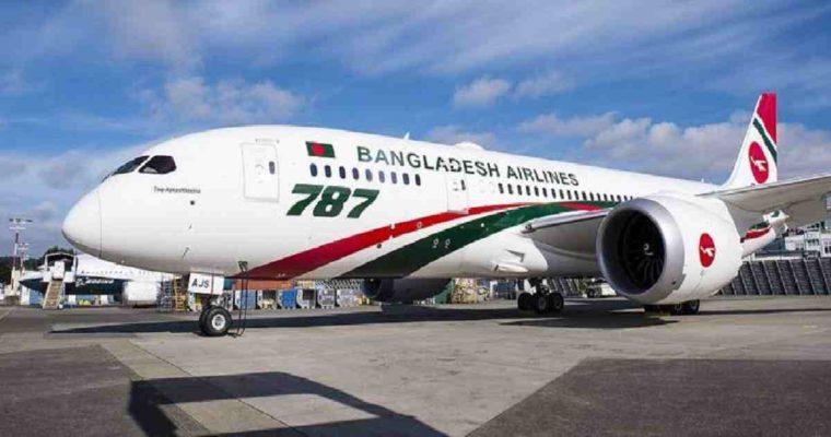 ビマン航空が7月6日、ドバイ、アブダビ路線を再開へ