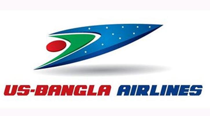 中国側がUSバングラの広州便を一時運航停止に、バングラ主要メディアは沈黙