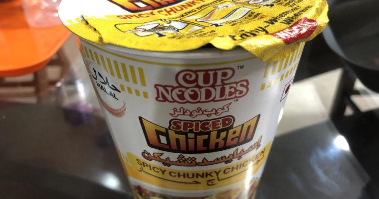 バングラで手に入る日清カップヌードル「SPICED CHICKEN味」