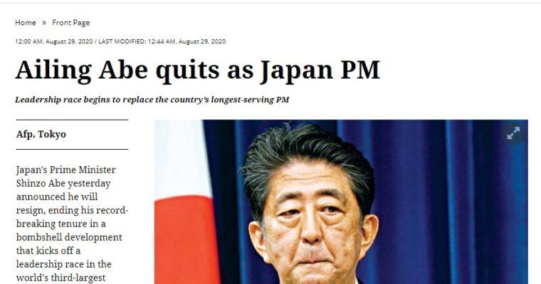 安倍首相の辞任表明、バングラメディアも小さく報じる