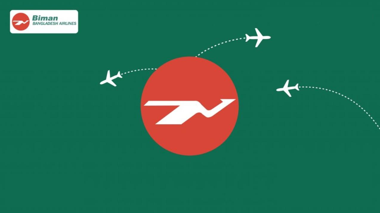 ビマン・バングラデシュ航空は国際線4路線を9月末まで運休