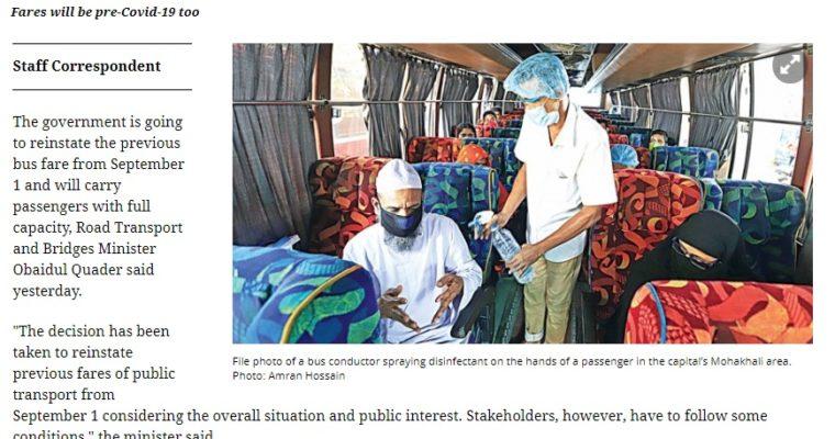 バングラデシュのバス、9月1日から規制緩和