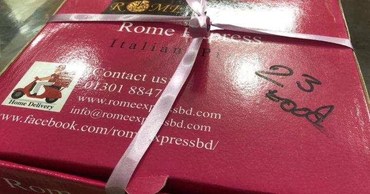 「配達がそこそこ早いピザ」Rome Express@ダッカ・バリダラ