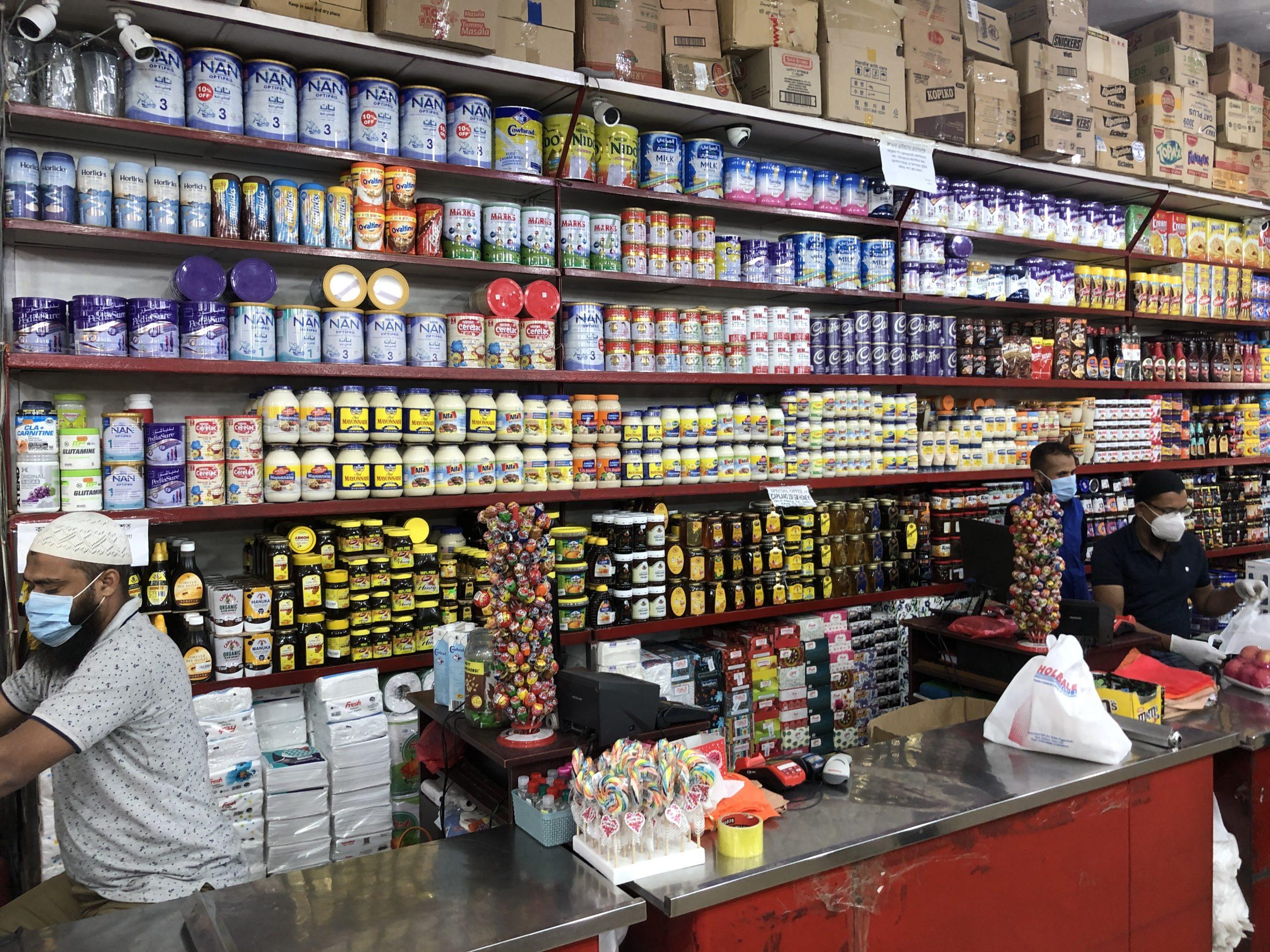 「多くの現地人が利用するスーパー」Dhali Super Store@ダッカ・グルシャン