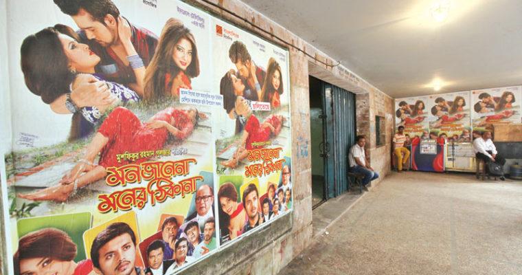 バングラデシュの映画館が10月16日から再開へ
