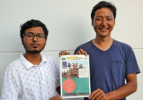「バングラデシュの学生を助けたい」島根大生とバングラデシュ人留学生が募金活動