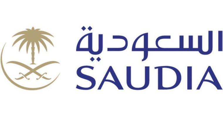 サウディア航空、9月23日からダッカ路線を再開へ