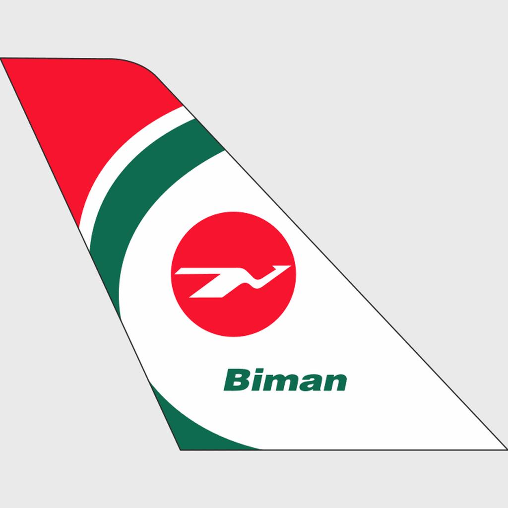 ダッカ-マスカット便、ビマン航空も10月から運航へ