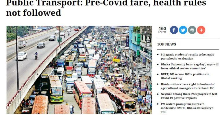 バングラデシュのバス事業者、規則守らず