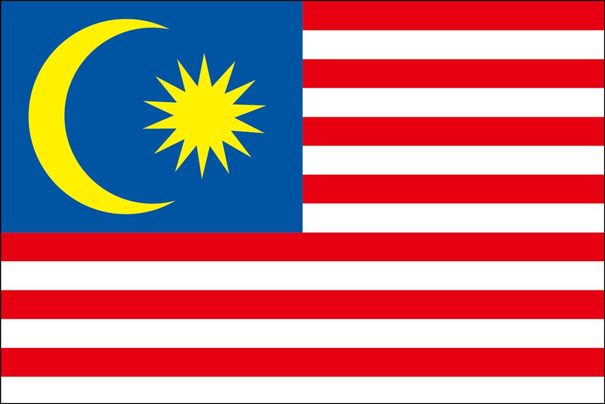 バングラデシュや米国など、マレーシアが12か国を入国禁止国に指定
