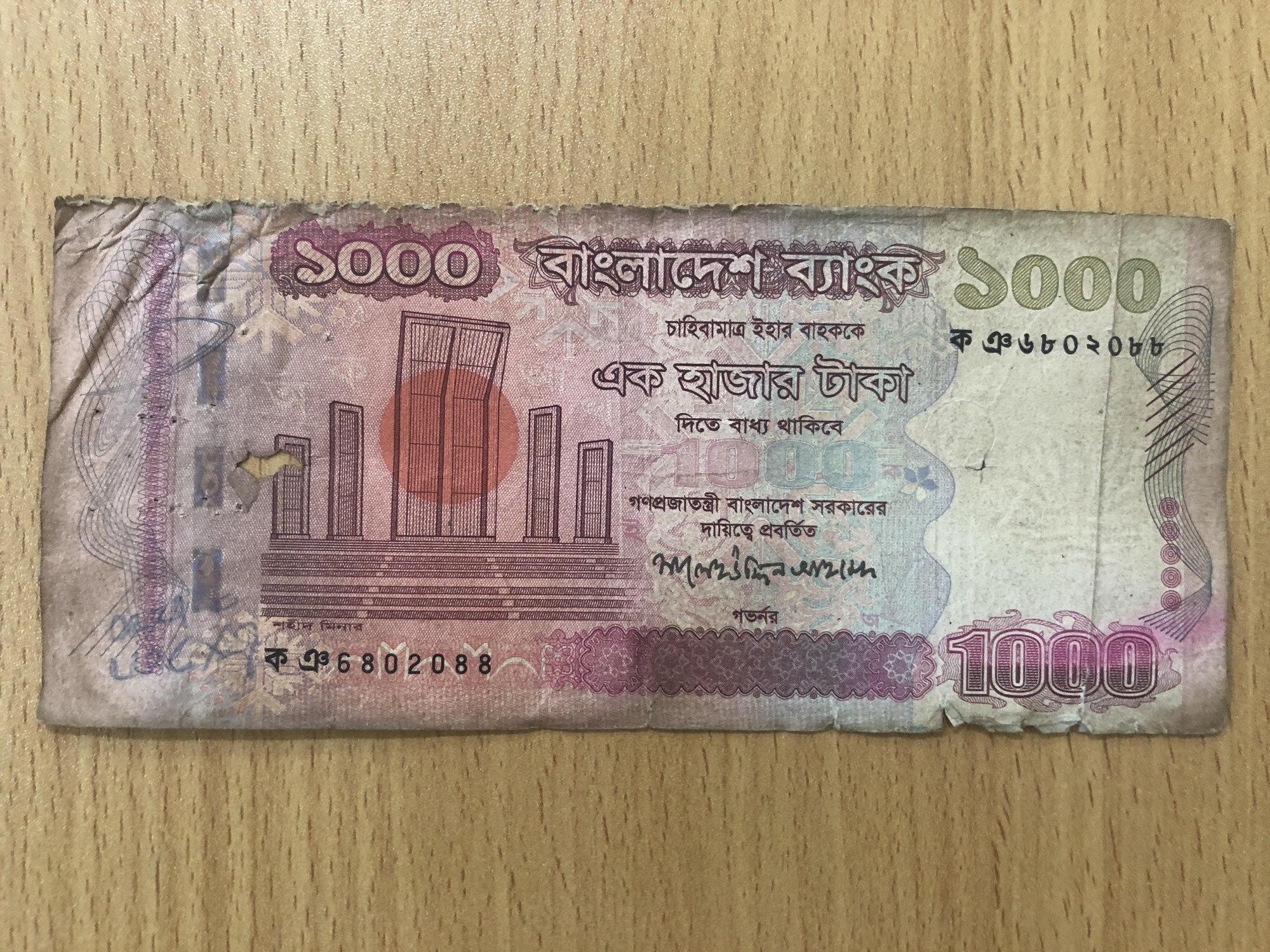 バングラデシュの汚い紙幣を巡る物語