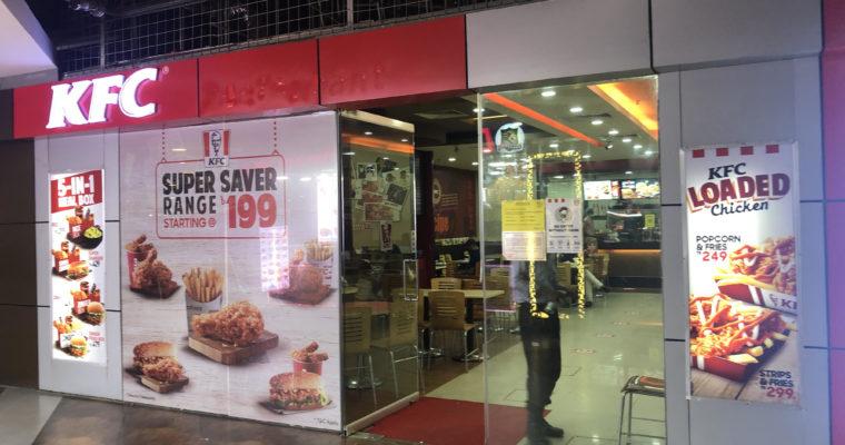 「ダッカで数少ない有名ファストフード、日本よりもスパイシー!?」KFC JAMUNA FUTURE PARK@ダッカ