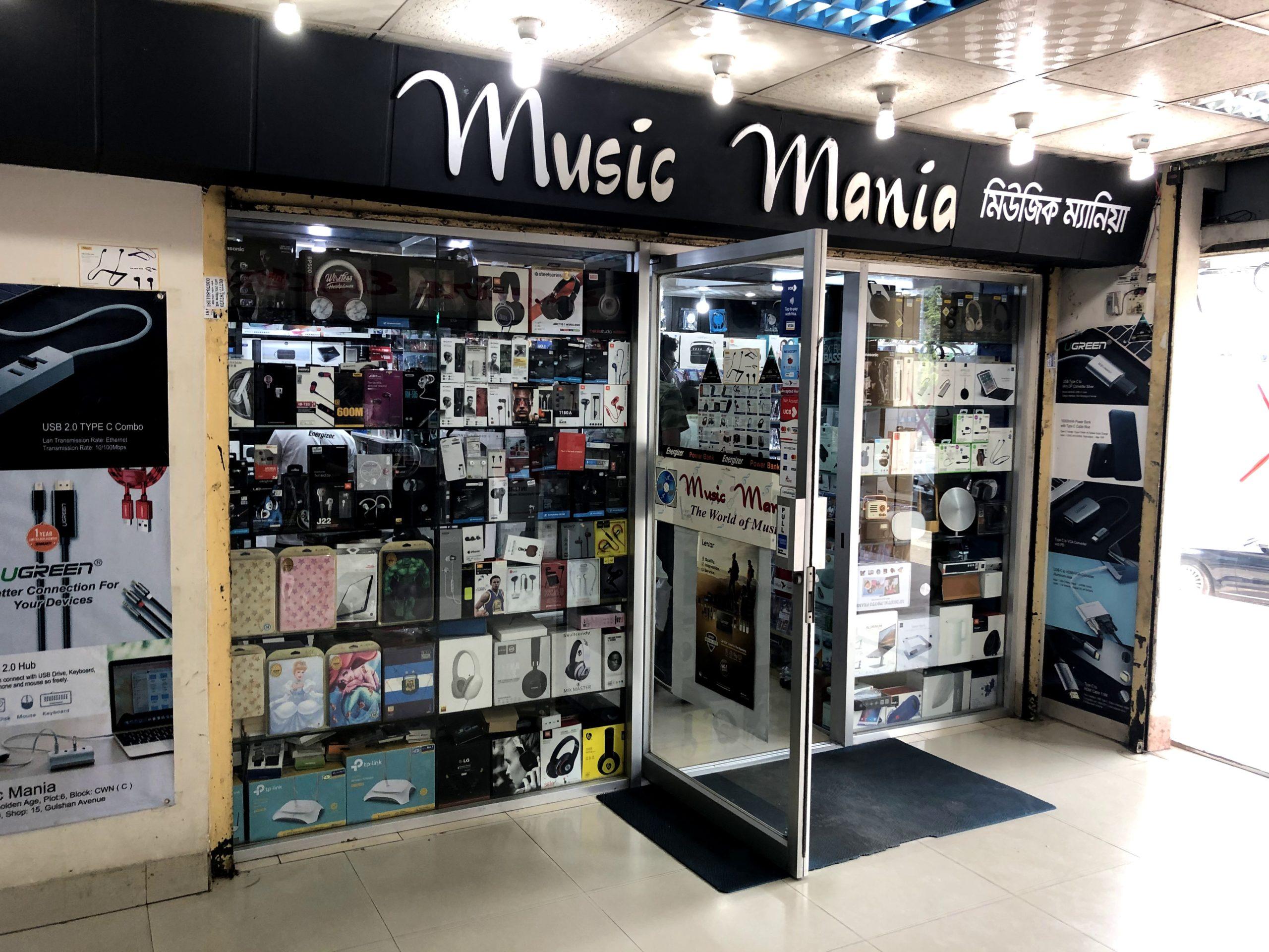 「映画の海賊版DVDを販売しているショップ」Music Mania@ダッカ・グルシャン
