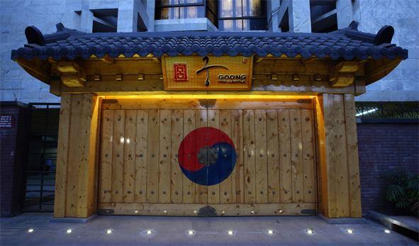 「安心して食べられる高級韓国料理」GOONG THE CASTLE@ダッカ市・グルシャン2