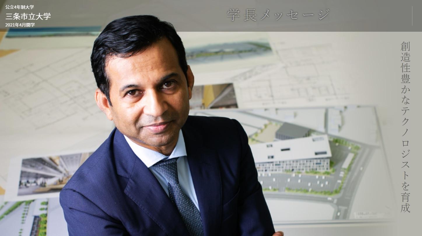 新潟の三条市大、初代学長にバングラデシュ出身のシャハリアル氏が就任へ