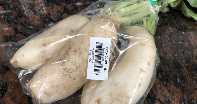 バングラの大根、ちょっぴり太くなった??