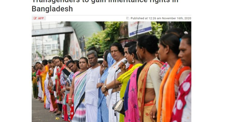 バングラデシュ、トランスジェンダーに相続権付与へ