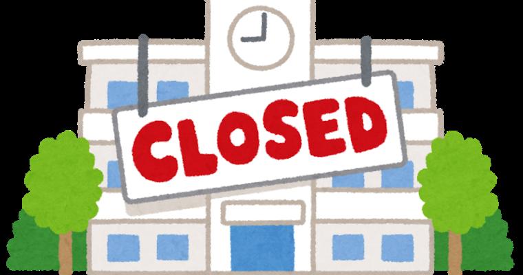 バングラデシュの教育機関、休校措置が12月19日まで延期