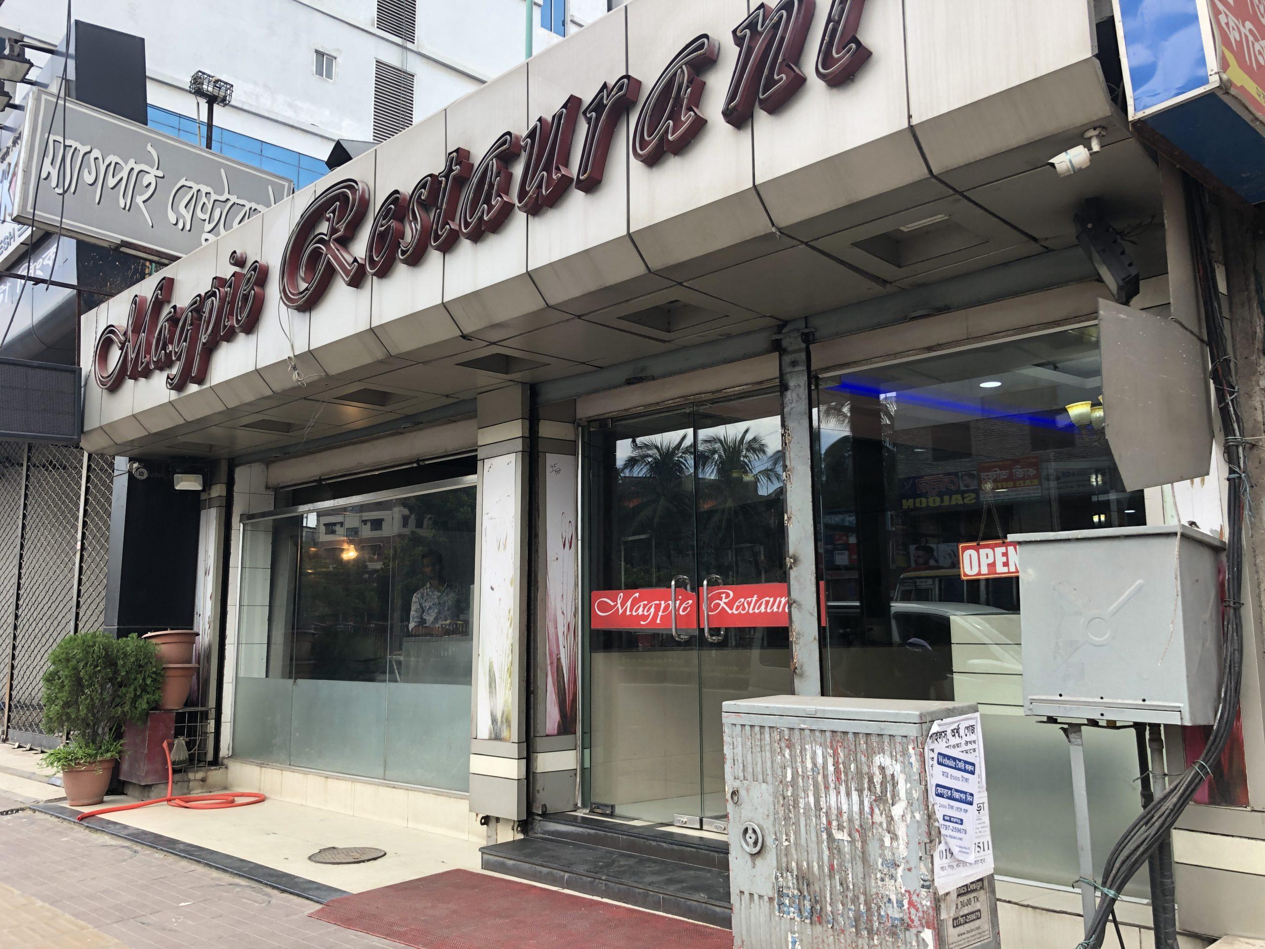「地元民でにぎわうベンガル料理店」Magpie Restaurant@ダッカ