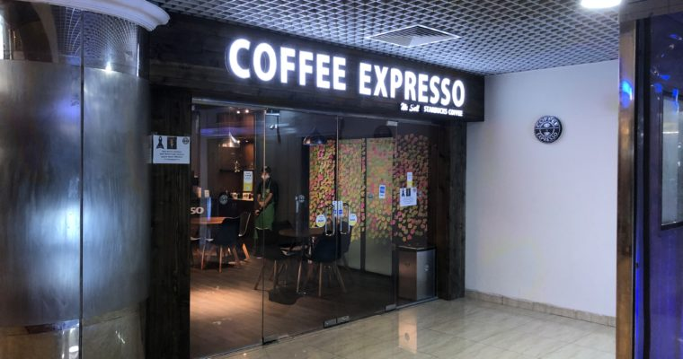 「バングラデシュのスタバ!?」COFFEE EXPRESSO@ダッカ