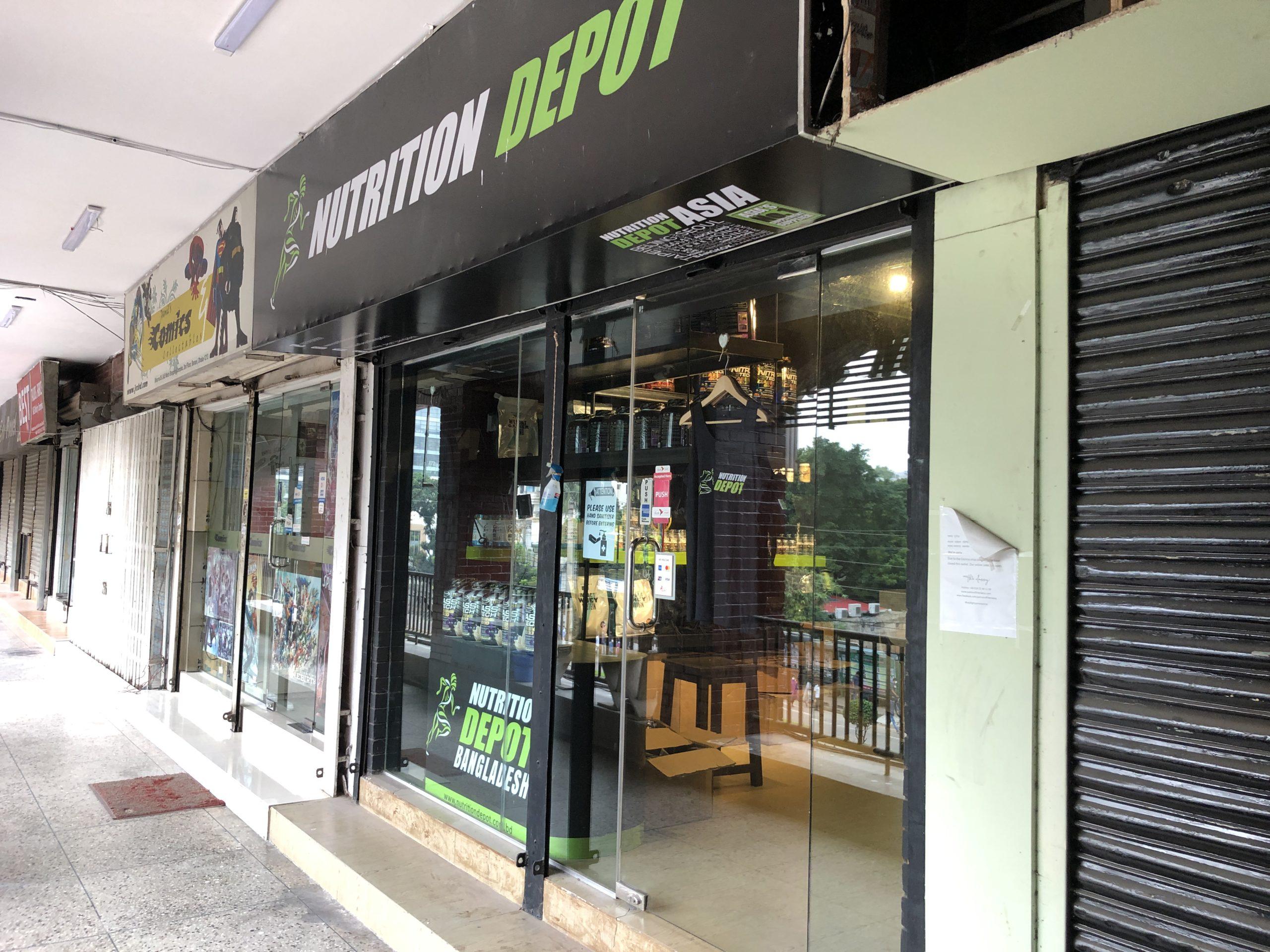 「プロテインやフィットネスグッズが手に入る店」Nutrition Depot@ダッカ・ボナニ