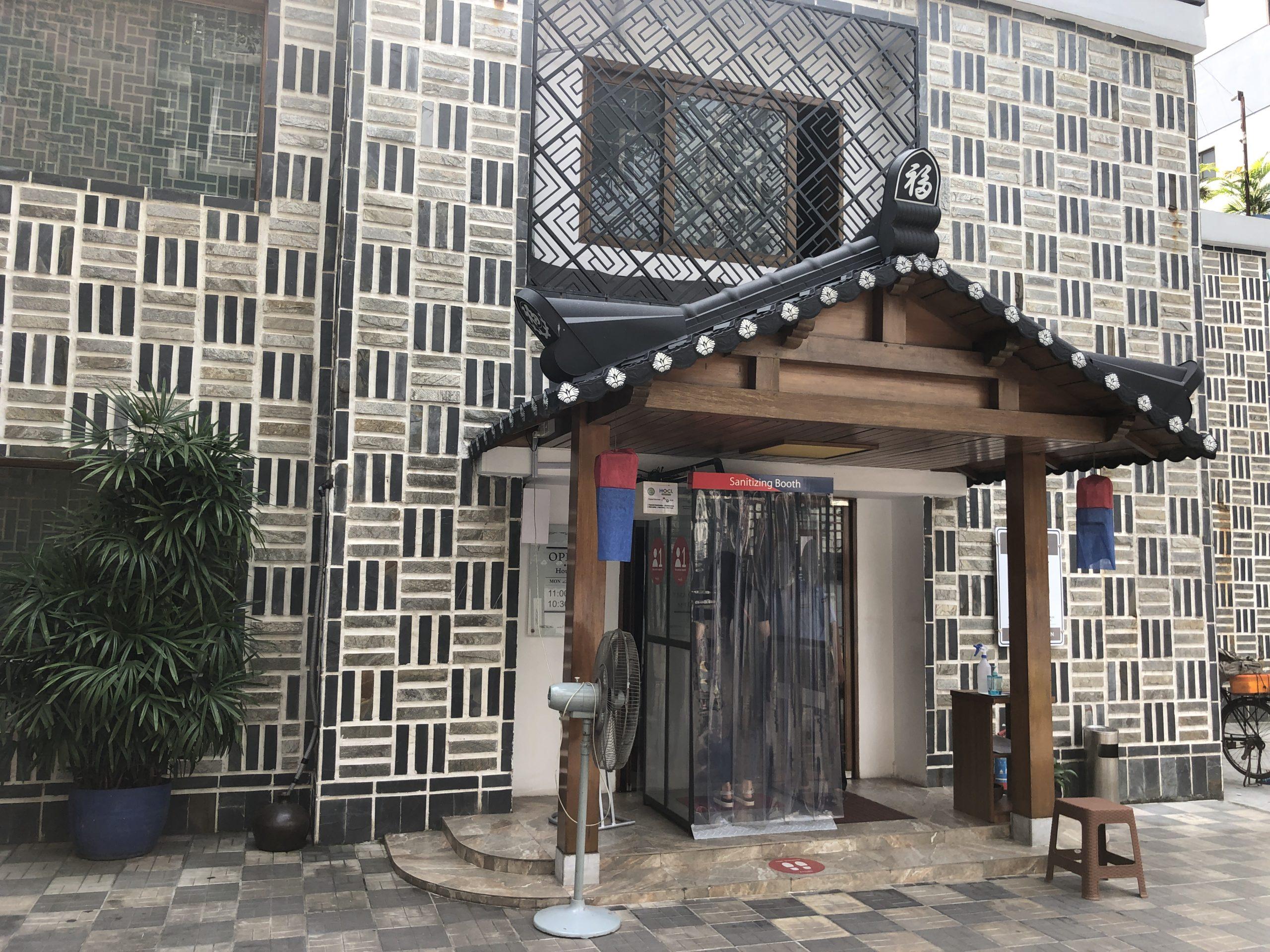 「味良し、サービス良し、衛生面良し、の3拍子揃った韓国料理店」Koreana Restaurant@ダッカ市グルシャン