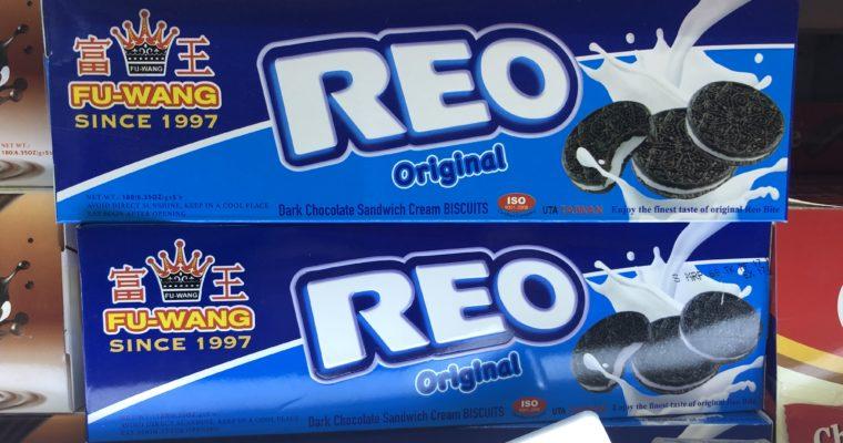 あれ?どこかで見たことあるようなお菓子です。その名も「REO」