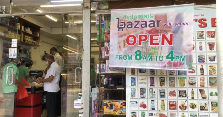 バングラデシュでの2度目の都市封鎖、スーパーは午前8時~午後4時までの短縮営業