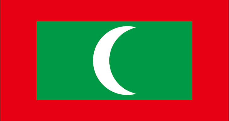 バングラデシュからの渡航者、モルディブも入国禁止に